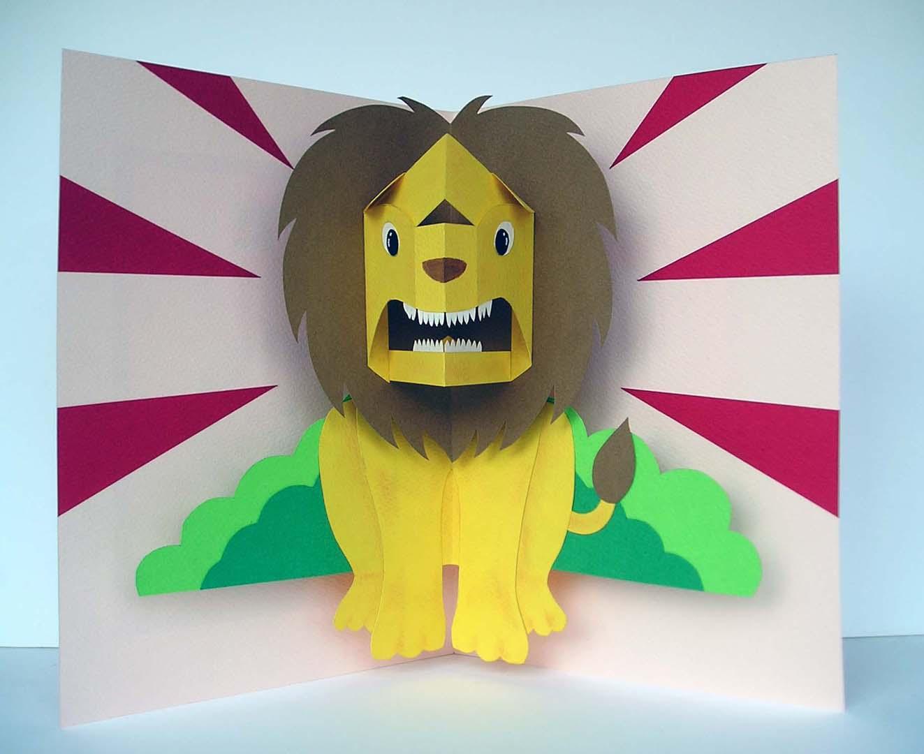 とびだすライオンくん1
