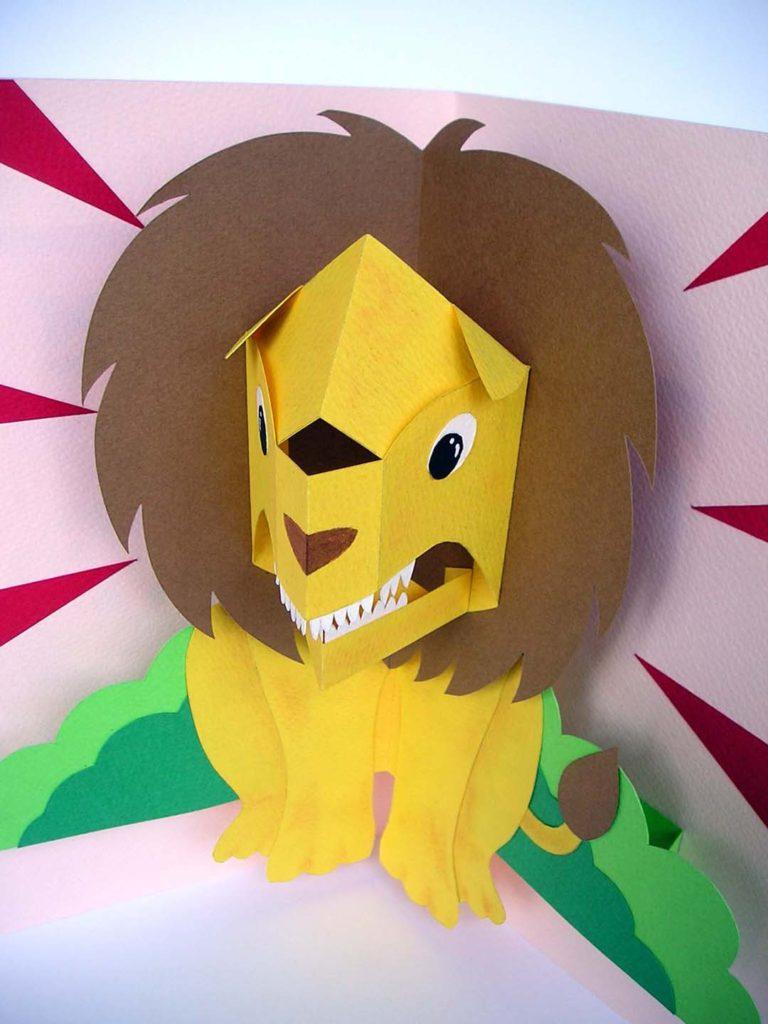 とびだすライオンくん2